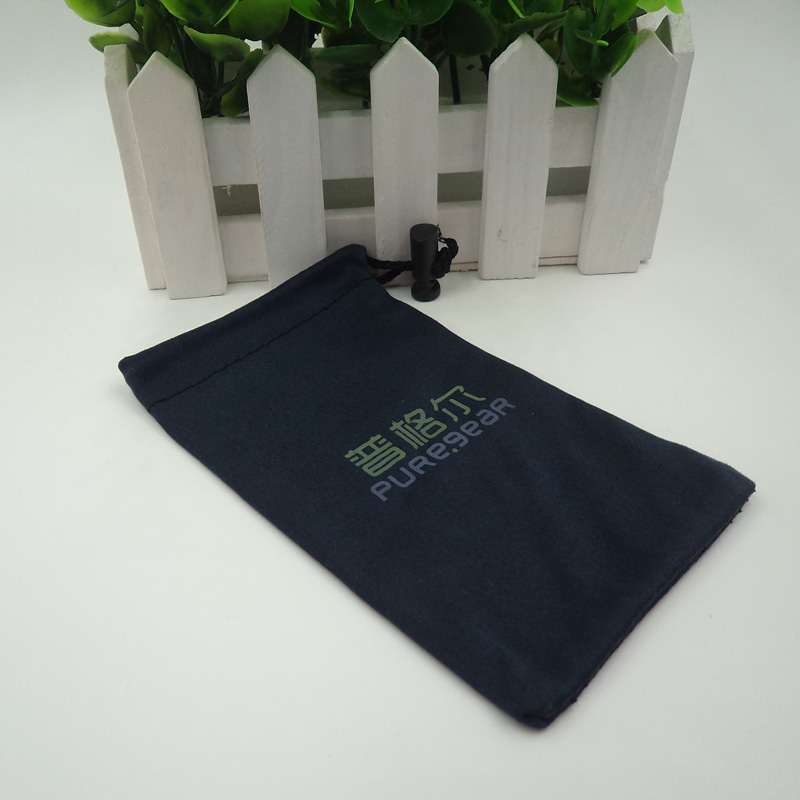 special-soft-drawstring-pouch